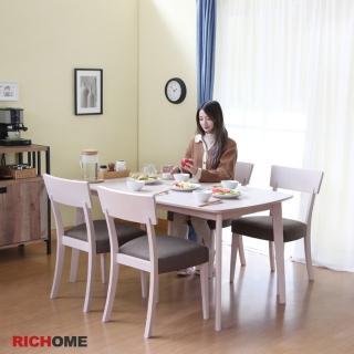 【RICHOME】亞瑟可延伸餐桌椅組-一桌四椅(2色)