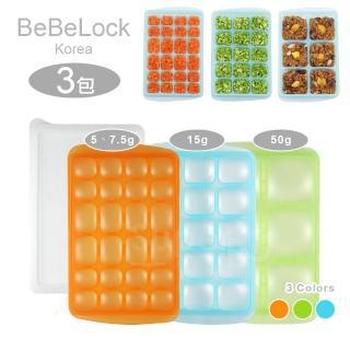 【BeBeLock】副食品連裝盒(24格+15格+6格-3入組)