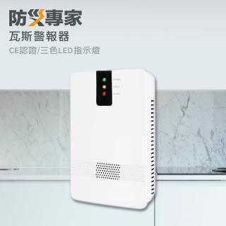 【防災專家】台灣製造家用瓦斯警報器