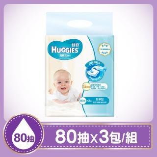 【HUGGIES 好奇】純水嬰兒濕巾厚型 80抽x3包/組