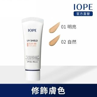 【IOPE 艾諾碧】御膚防曬修顏乳 40ml(SPF50+ PA+++)