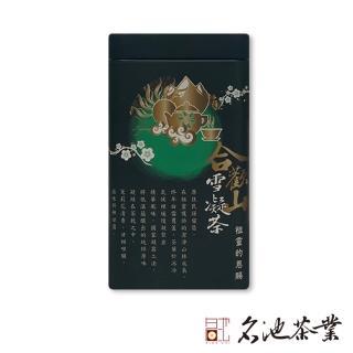 【祖靈的恩賜】合歡茶葉生產合作社雪中珍寶-雪凝茶10件組(名池茶業出品/附提袋x4)