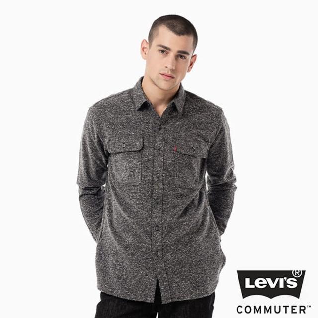 【Levis】男款Commuter長袖工作襯衫-灰色比價