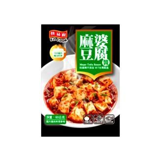 【憶霖】麻婆豆腐醬包60g
