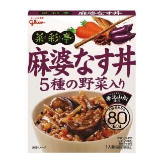 【Glico格力高】菜彩亭-麻婆茄子丼(140g)