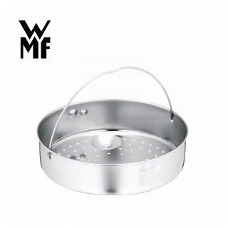 【德國WMF】不鏽鋼蒸盤22cm