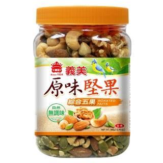 【義美】原味堅果-綜合五果(360公克/素食)