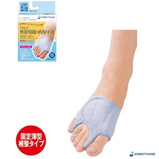 【SORBOTHANE】舒宜保拇趾改善護趾套(護指套)