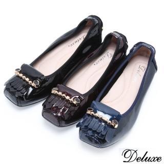 【Deluxe】名牌經典款全羊皮柔軟包鞋歐美時尚風(紅-藍)