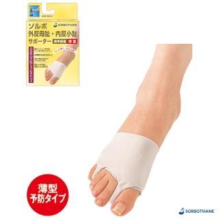 【SORBOTHANE】舒宜保肢體護具-襪套(護指套)