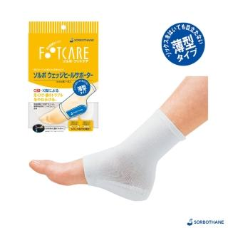 【SORBOTHANE】日本舒宜保  肢體護具-襪套(護足套)