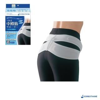 【SORBOTHANE】日本舒宜保臀中肌支撐薄型守護帶(護腰帶)