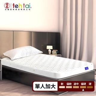 【德泰】防蹣透氣學生床墊-單人3.5尺(送午安枕)