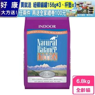 【Natural Balance】《特級室內貓調理配方》15磅(贈 寵物玩具*1+外出試吃包*4)