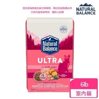 【Natural Balance】《特級室內貓調理配方》6磅(贈 外出試吃包*4)