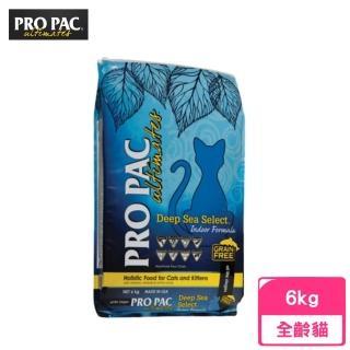 【PRO PAC 柏克】無穀貓深海鮮魚配方(白鮭+鷹嘴豆+藍莓)6KG(贈 外出試吃包*6)
