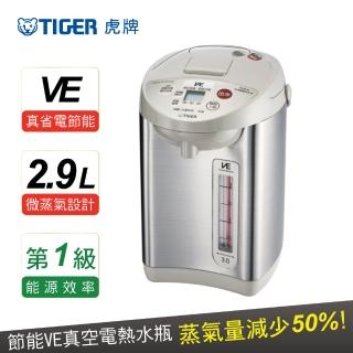 【TIGER虎牌】日本製雙模式出水VE節能省電熱水瓶2.91L(PVW-B30R)