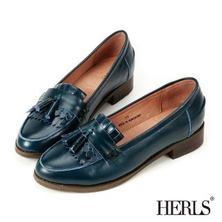 【HERLS】全真皮復古流蘇樂福鞋(綠色)