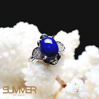 【SUMMER寶石】天然《青金石》設計款戒指(-P3-9)