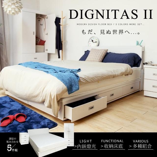 【H&D】肯尼士輕旅風系列5尺房間組-5件式(床頭+抽屜床底+床墊+二抽櫃+衣櫃)/