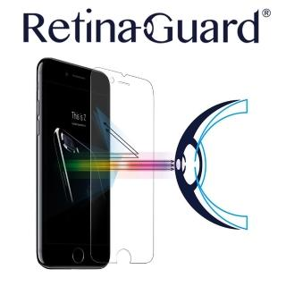 【RetinaGuard】視網盾 iPhone7 4.7吋 防藍光鋼化玻璃保護貼