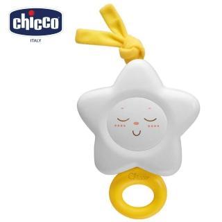 【chicco】甜蜜蜜星星音樂鈴