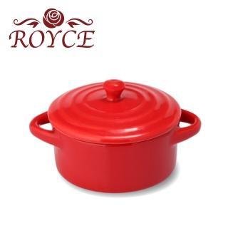 【ROYCE英國皇家玫瑰】耐熱鑄模陶瓷烤盅-圓形(小)