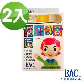 【BAC倍爾康】滅菌絆創膏OK絆2盒組(50片X2盒)