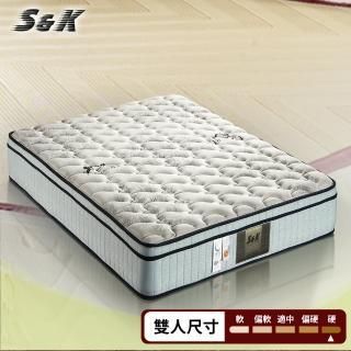 【S&K】(天絲棉+乳膠)高蓬度車花一面蓆彈簧床墊-雙人5尺
