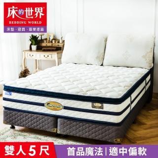 【床的世界】美國首品名床魔法Magic標準雙人三線乳膠獨立筒床墊(獨立筒床墊)