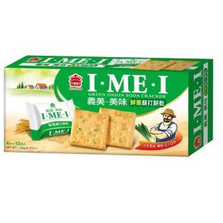 【義美】美味蘇打餅-鮮蔥(192g/盒)