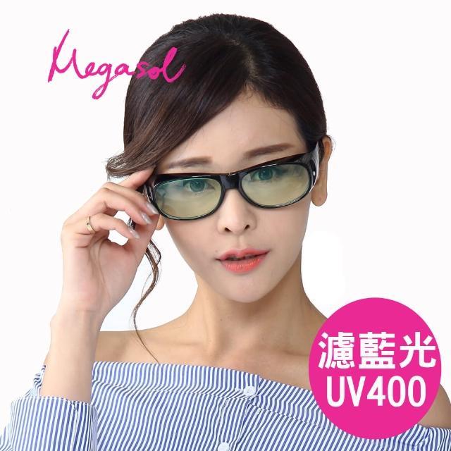 【MEGASOL】折疊式-UV400外掛式側開窗濾藍光眼鏡(外罩式-BZ3009)分享文