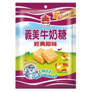 【義美】原味牛奶糖(225g/包)