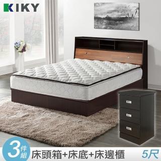 【KIKY】現貨 宮本多隔間加高 雙人5尺三件組-床頭箱+床底+三抽櫃(五色可選)