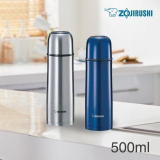 【象印】0.5L*不銹鋼真空保溫/保冷瓶(SV-GR50)