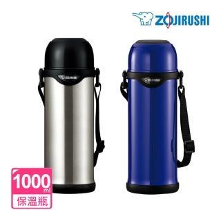 【ZOJIRUSHI 象印】1L 不鏽鋼真空保溫瓶(SJ-TG10)