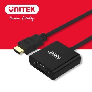 【UNITEK】HDMI轉VGA高清轉換器(Y-6333)