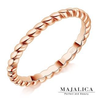 【Majalica】純銀戒指 麻花戒尾戒 925純銀 玫瑰金 PR6001-2(玫金款)