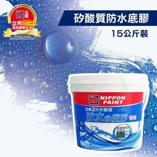 【立邦】全新2代矽酸質 防水底膠(15公斤裝)(防水底漆)