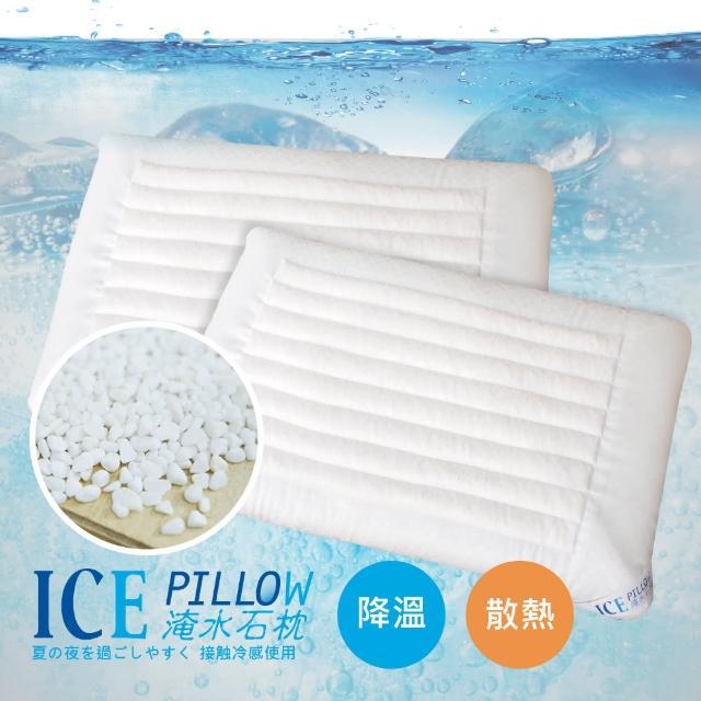 【R.Q.POLO】ICE