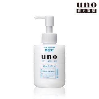 【UNO】俐落至上機能水