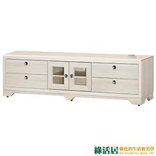 【綠活居】希荷  時尚6尺白雪杉石面電視櫃/收納櫃