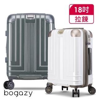 【Bogazy】冰封行者Ⅱ 19/20吋可加大行李箱(多色任選)