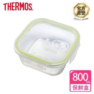 【THERMOS 膳魔師】耐熱玻璃保鮮盒0.8L(Z-GFC800S-G)