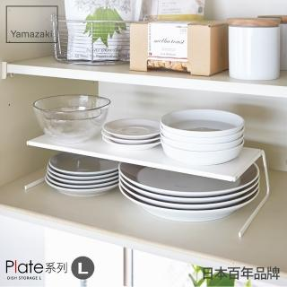 【日本YAMAZAKI】Plate兩用盤架(L)