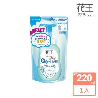 【花王】植萃弱酸洗髮精兒童專用補充包(220ml)/
