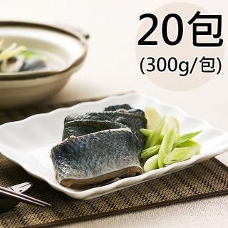 【天和鮮物】無刺帶皮虱目魚條20包(300g/包)