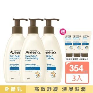 【Aveeno 艾惟諾】燕麥高效舒緩保濕乳6件組(354mlx3+30gx3)