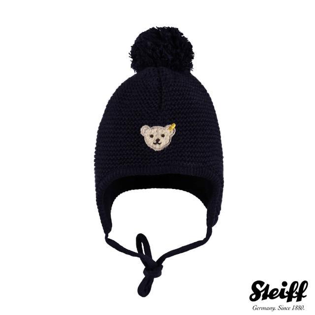 【STEIFF德國精品童裝】針織帽(帽子)哪裡買?