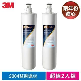 【3M】S004淨水器專用濾心3US-F004-5(2年份超值2入組)